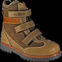 Ортопедические ботинки  зимние 06-762  р. 21-30, фото 1