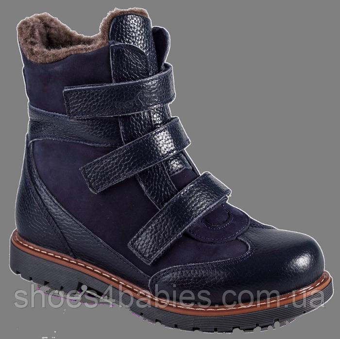 Ортопедические ботинки  зимние 06-758  р. 21-30