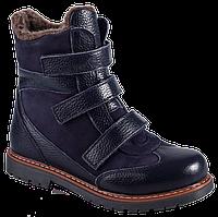 Ортопедические ботинки  зимние 06-758  р. 21-30, фото 1