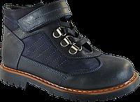 Детские ортопедические ботинки 4Rest-Orto 06-517  р. 31-36, фото 1