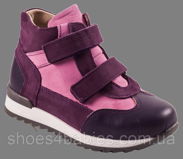 Ортопедические кроссовки для девочки Форест-Орто 06-602 р. 31-36