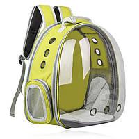Рюкзак переноска с расширением Pet Cat для домашних животных (кошек, собак, кроликов, птиц) ( код: IBH007Y )