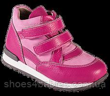Ортопедичні кросівки для дівчинки Форест-Орто 06-554 р. 21-30