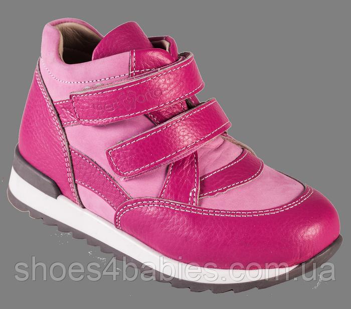 Ортопедичні  кросівки для дівчини Форест-Орто 06-554 р. 31-36