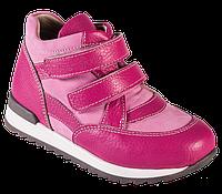 Ортопедичні  кросівки для дівчини Форест-Орто 06-554 р. 31-36, фото 1