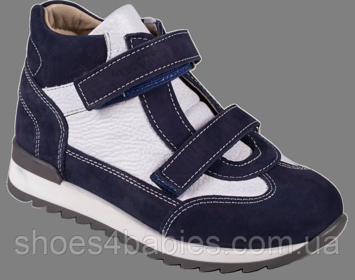 Детские ортопедические кроссовки Форест-Орто 06-601 р. 31-36