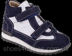 Кросівки ортопедичні Форест-Орто 06-601 р. 23-30
