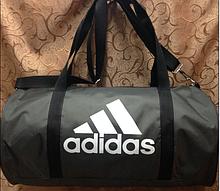 Спортивная сумка-цилиндр Adidas, Адидас серая с белым ( код: IBS042H )