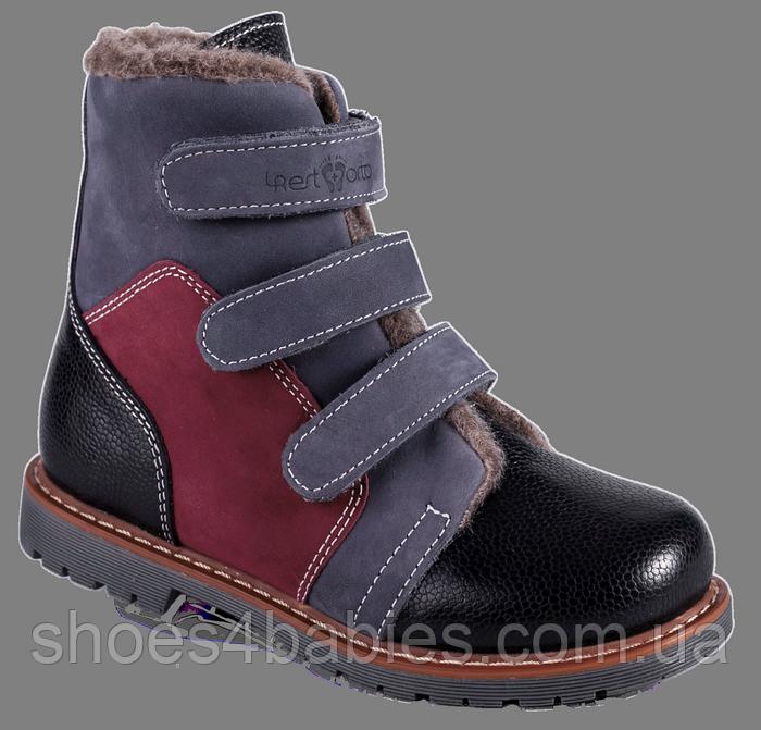 Ортопедические зимние ботинки для ребенка 06-713 р-р. 31-36