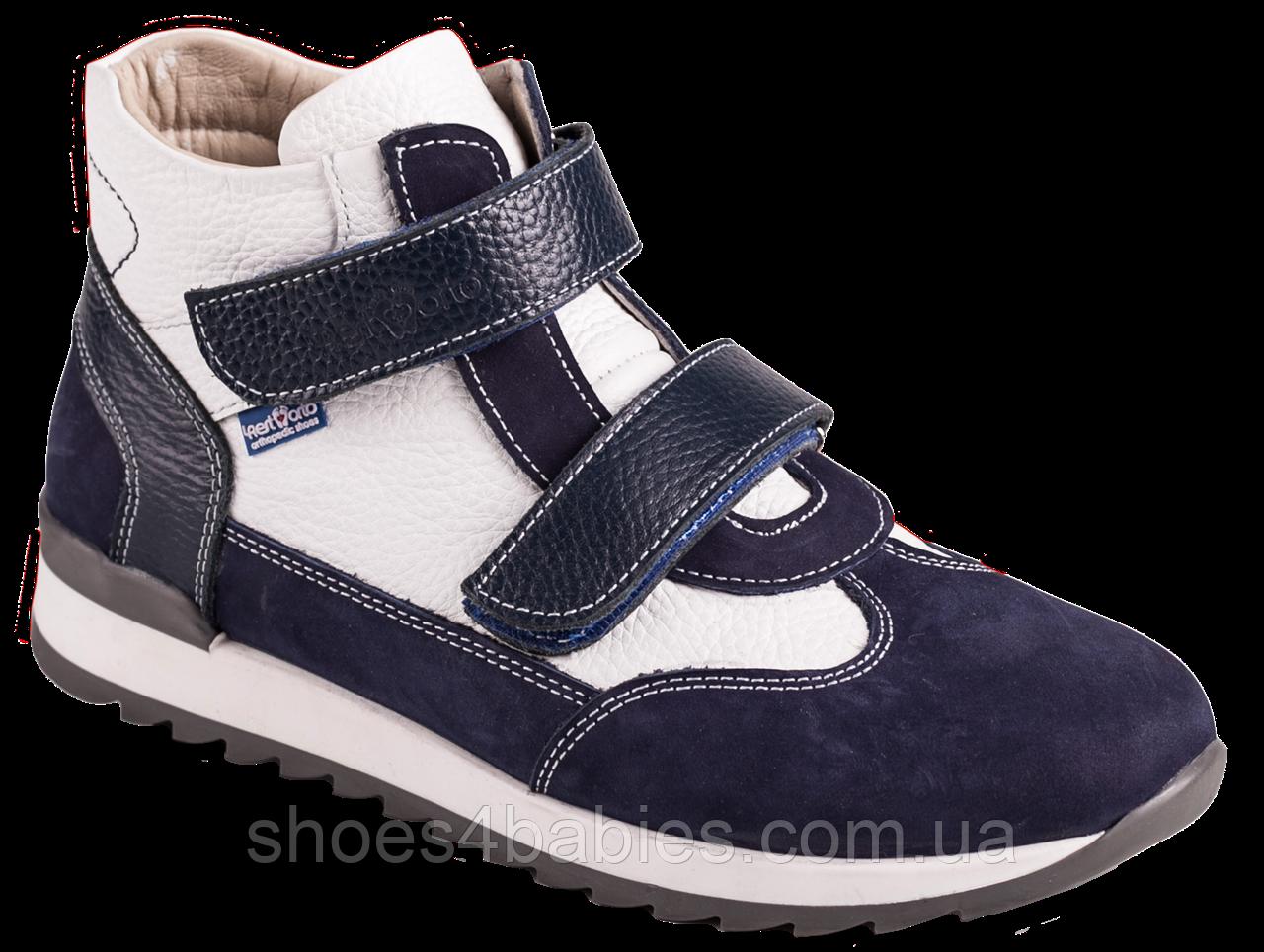 Детские ортопедические кроссовки Форест-Орто 06-601 р. 37-40