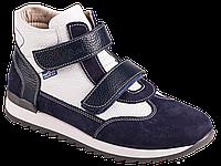Детские ортопедические кроссовки Форест-Орто 06-601 р. 37-40, фото 1