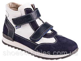 Дитячі ортопедичні кросівки Форест-Орто 06-601 р. 37-40