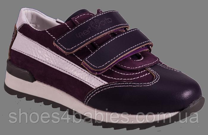 Ортопедические кроссовки для профилактики плоскостопия Форест-Орто 06-558 р.21-30