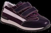 Ортопедические кроссовки для профилактики плоскостопия Форест-Орто 06-558 р.21-30, фото 1