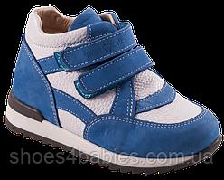Кросівки ортопедичні Форест-Орто 06-555 р. 23-30