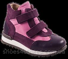 Ортопедичні кросівки для дівчинки Форест-Орто 06-602 р. 21-30