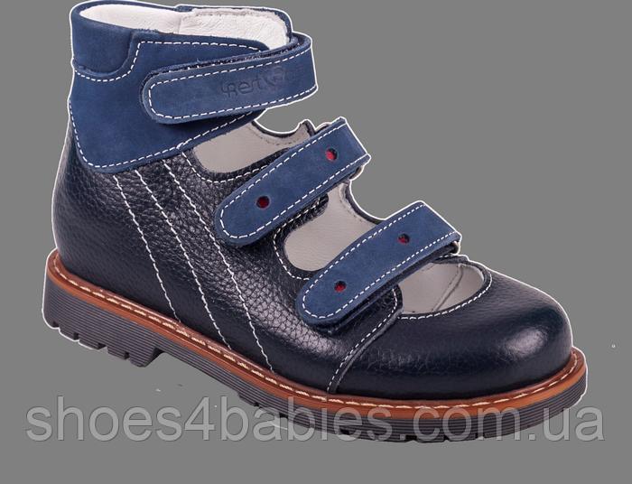 Ортопедические детские туфли Форест-Орто 06-315 р. 31-36