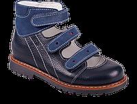 Ортопедические детские туфли Форест-Орто 06-315 р. 31-36, фото 1