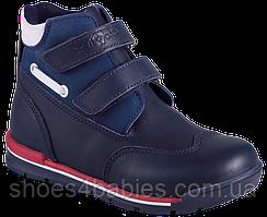 Кросівки ортопедичні Форест-Орто 06-559