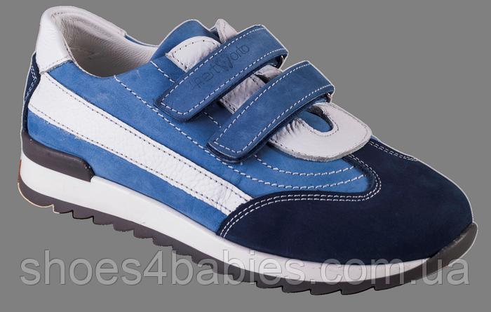 Кросівки ортопедичні Форест-Орто 06-557 р. 31-36