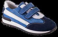 Кросівки ортопедичні Форест-Орто 06-557 р. 31-36, фото 1