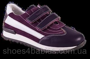 Кросівки ортопедичні Форест-Орто 06-558 р. 31-33