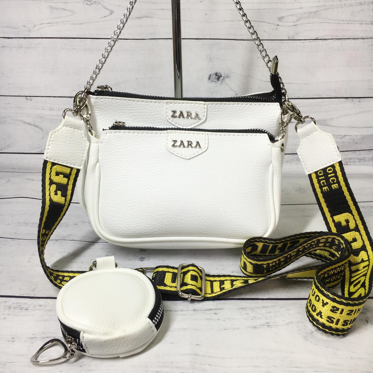Женская сумка Zara (Зара), белая ( код: IBG214O )