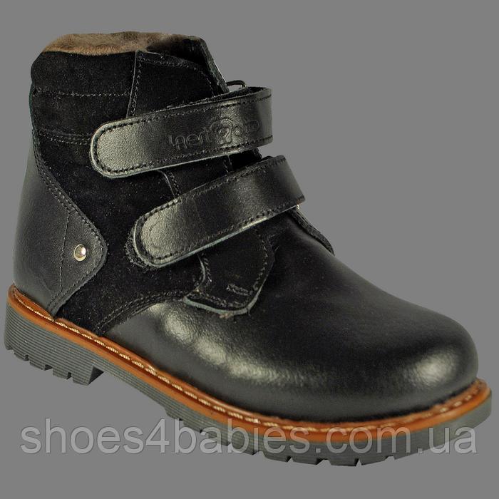 Ортопедические зимние ботинки на ребенка 06-750 р-р. 21-30