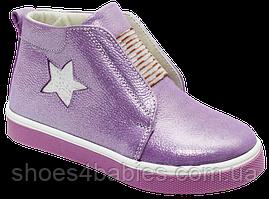 Ортопедичні кросівки для дитини Форест-Орто06-610 р. 31-36
