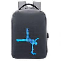 """Рюкзак для ноутбука 15,6"""" с LED экраном и USB, серый цвет ( код: IBR117S )"""
