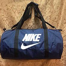 Спортивная сумка-цилиндр Nike, Найк синяя с белым ( код: IBS041Z )