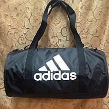 Спортивная сумка-цилиндр Adidas, Адидас черная с белым ( код: IBS042B )
