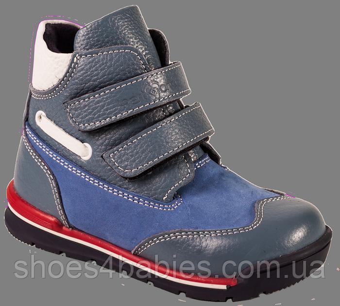 Ортопедичні кросівки для хлопчика Форест-Орто 06-551
