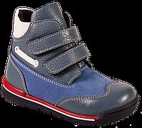 Ортопедичні кросівки для хлопчика Форест-Орто 06-551, фото 1