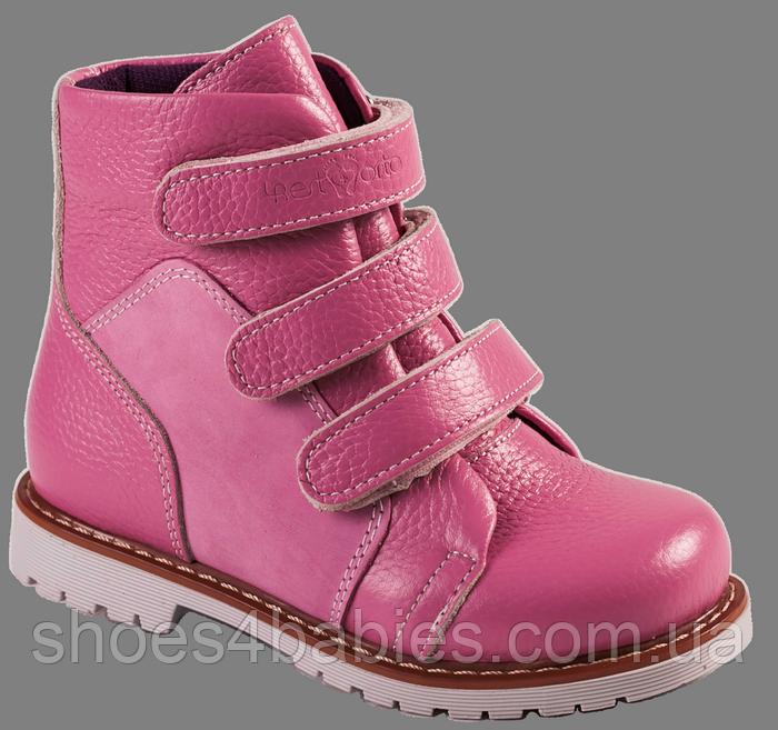Дитячі ортопедичні черевики для дівчинки 4Rest-Orto 06-572  р-р. 21-30