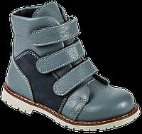 Дитячі ортопедичні черевики на хлопчика 4Rest-Orto 06-573  р-р. 21-30, фото 1