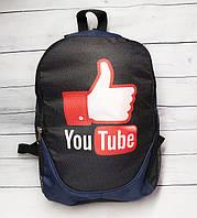 Рюкзак молодежный YouTube (Ютюб), цвет синий ( код: IBR113ZR )
