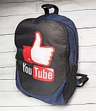Рюкзак молодежный YouTube (Ютюб), цвет синий ( код: IBR113ZR ), фото 2