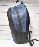 Рюкзак молодежный YouTube (Ютюб), цвет синий ( код: IBR113ZR ), фото 3