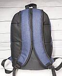 Рюкзак молодежный YouTube (Ютюб), цвет синий ( код: IBR113ZR ), фото 4