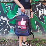 Рюкзак молодежный YouTube (Ютюб), цвет синий ( код: IBR113ZR ), фото 7
