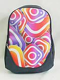 Рюкзак молодежный Instagram (Инстаграм), цвет серый ( код: IBR114S ), фото 2