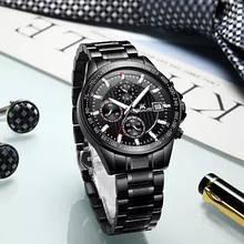 Годинники чоловічі наручні MegaLith 8033M, колір чорний ( код: IBW356BS )