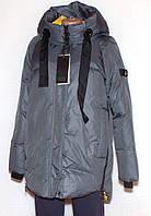 Зимова куртка з капюшоном жіноча, розмір 48-56