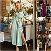Р 42-48 Гарну шовкову сукню міді з розрізом 22442