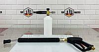 Пенокомплект для бесконтактной мойки,Пистолет +пеногенератор для профессиональной мойки