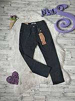 Утепленные черные брюки на флисе для мальчика фирма Taurus Венгрия
