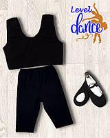 Комплект спортивной одежды для танцев, хореографии и гимнастики