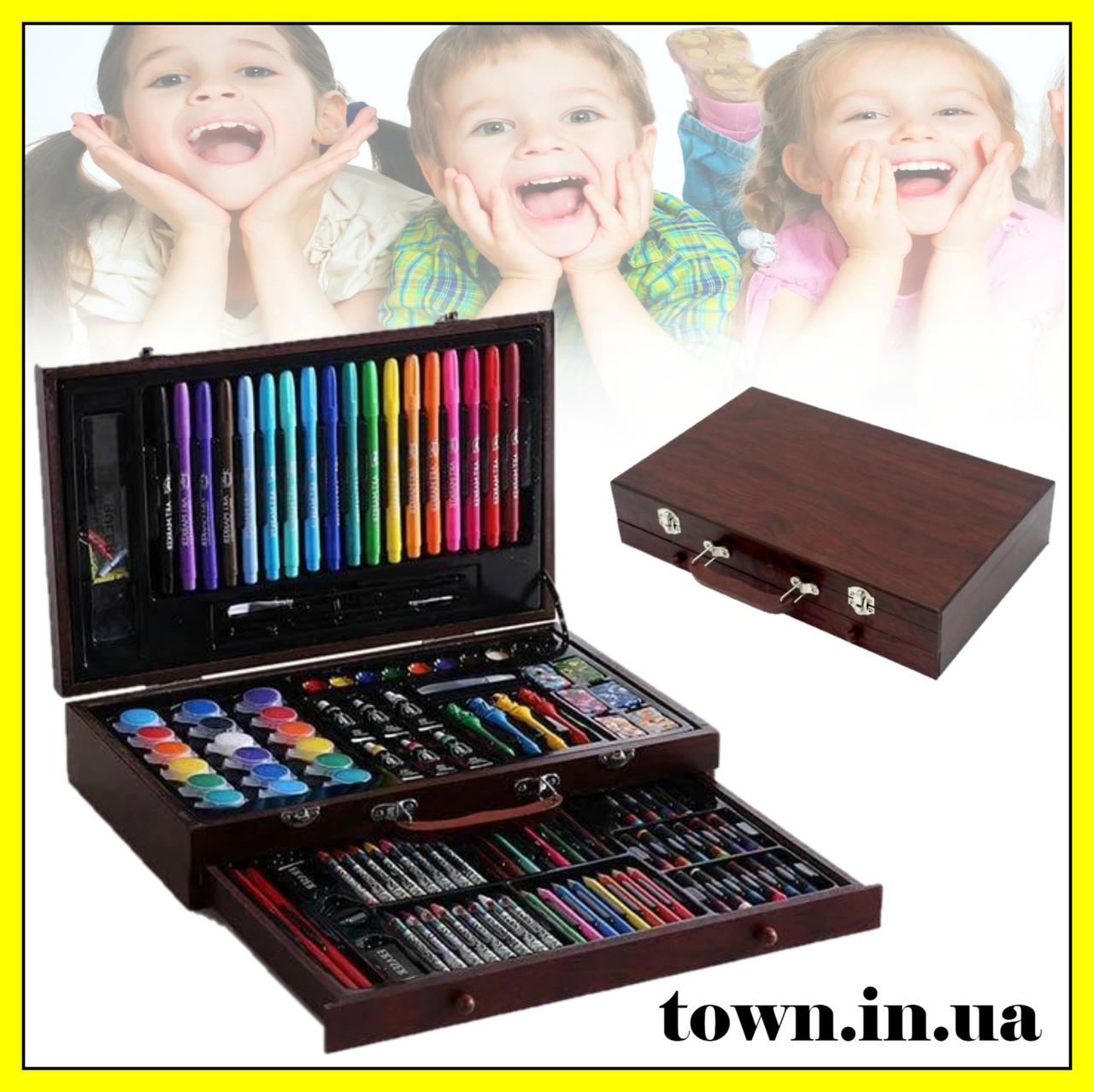 Детский набор для рисования в чемоданчике 123 предмета , большой художественный набор для рисования