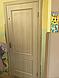 """Дверь межкомнатная глухая с гравировкой новый стиль Интера """"Вилла Gr1"""" 60,70,80,90 см патина, фото 5"""